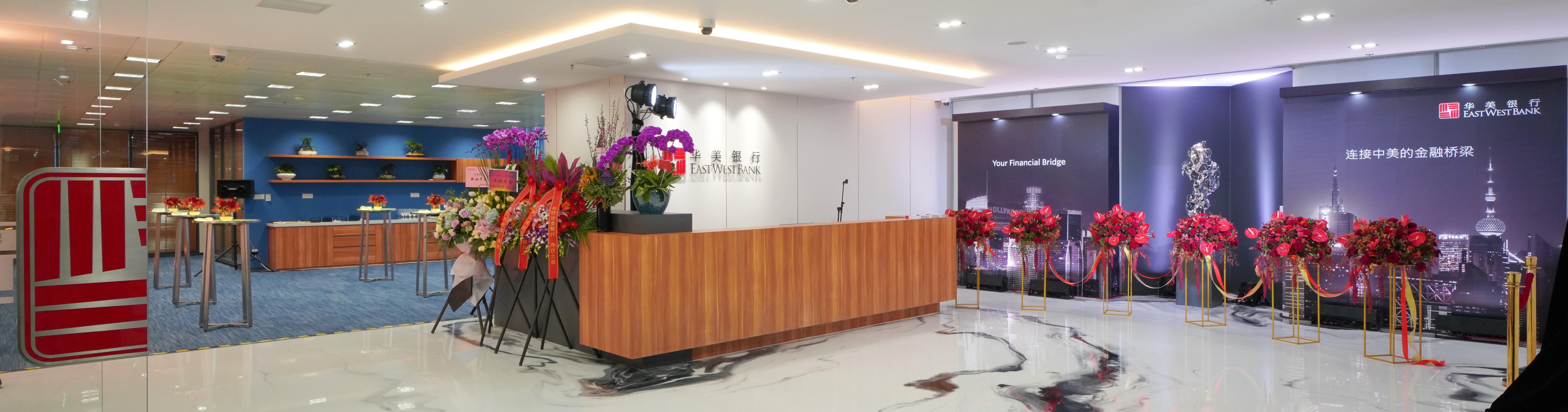 华美银行(中国)有限公司举行乔迁庆典