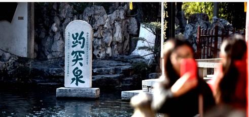 济南趵突泉水位踩上27.60米红色警戒线
