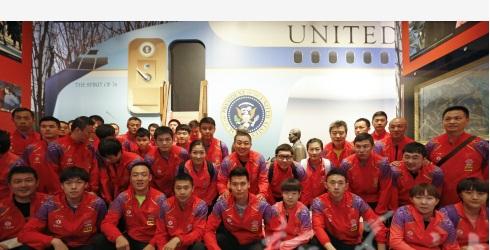 """中美乒乓球队共访尼克松图书馆纪念""""乒乓外交""""48周年"""