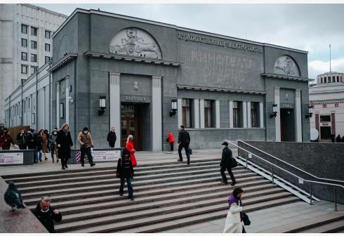 莫斯科最古老的电影院重新开业
