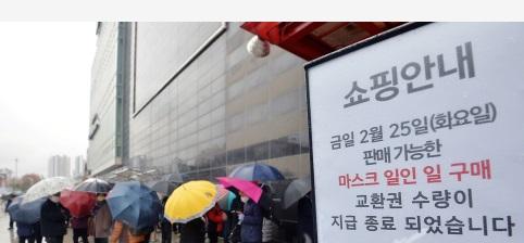 韩日新冠疫情持续 政府强化防疫措施