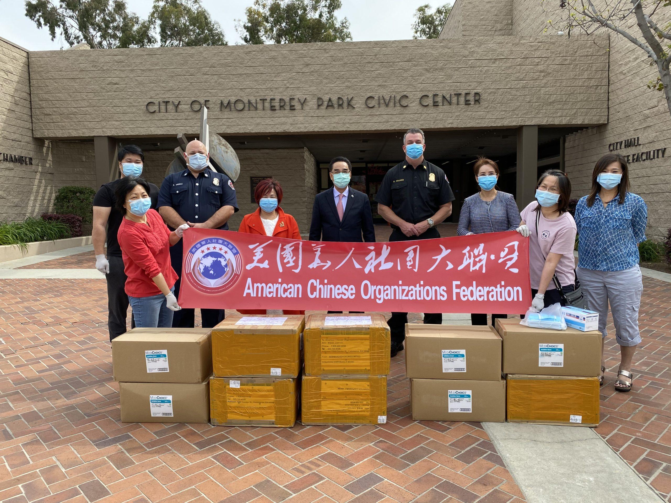 林淦花率南加州大联盟再次向警、消、医人员捐赠抗疫物资